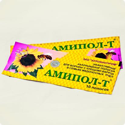 Амипол-Т