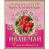 Вятский Иван-чай с шиповником, 100 г